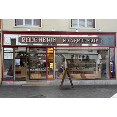 Boucherie Guillemard<br>